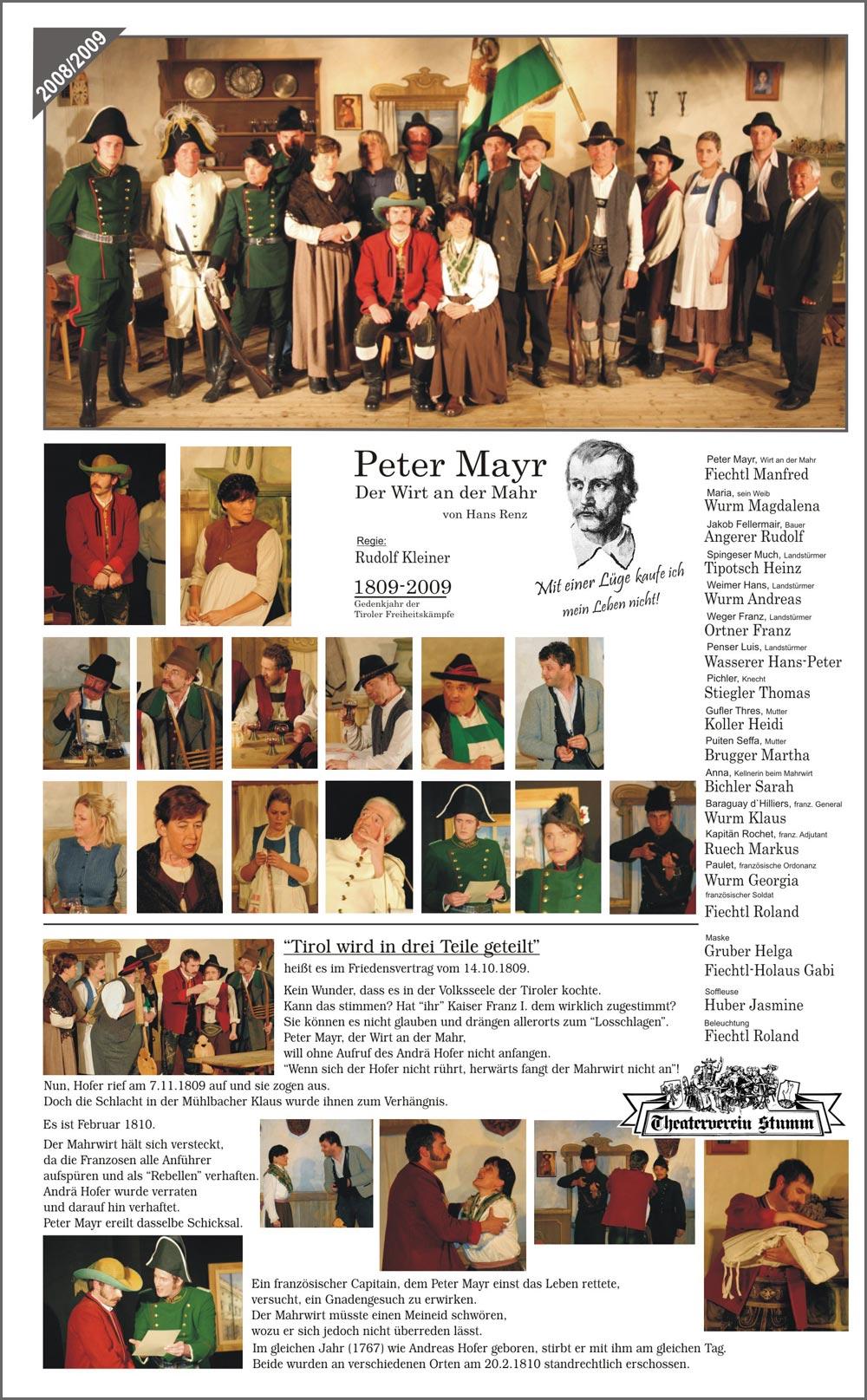 2008 Peter Mayr